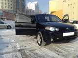 Новосибирск Хонда ХР-В 2001