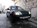Новосибирск Хонда Лого 1997
