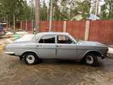 Москва ГАЗ 24 Волга 1976