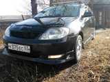 Улан-Удэ Тойота Филдер 2002
