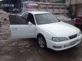 Уфа Тойота Виста 1996