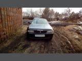 Белогорск Тойота Чайзер 1994