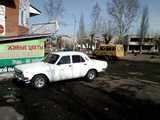 Шушенское ГАЗ 24 Волга 1989
