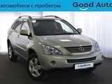 Владивосток РХ 400h 2008