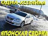 Омск Тойота Камри 2012