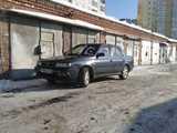 Кемерово Пульсар 1991