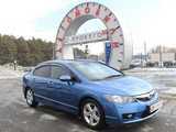 Тюмень Хонда Цивик 2011