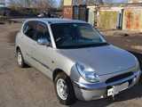 Красноярск Тойота Дуэт 2000
