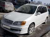 Новосибирск Тойота Ипсум 1999