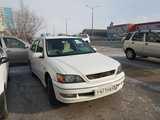 Якутск Виста Ардео 2000