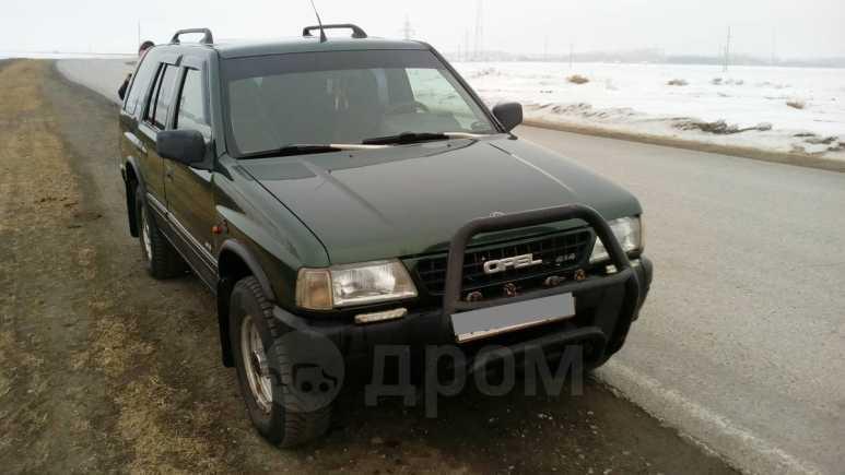 Opel Frontera, 1992 год, 220 000 руб.