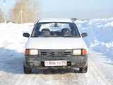 Барнаул Ниссан АД 1997