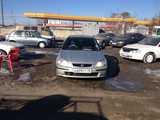 Иркутск Цивик Ферио 1997