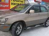 Новосибирск Лексус РХ 300 2000
