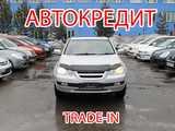 Новокузнецк Аиртрек 2002