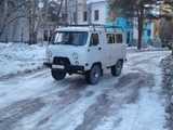 Тюмень УАЗ Буханка 2007