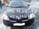 Омск Примера 2007