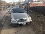 Красноярск С-класс 2005