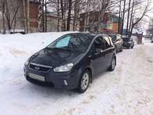 ford b max в перми