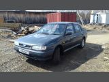 Хабаровск Пульсар 1994
