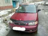 Барнаул Хонда Одиссей 1995