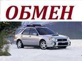 Хабаровск Импреза 2002