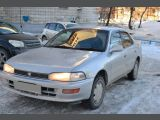 Новосибирск Спринтер 1995