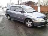 Белово Хонда Одиссей 2000