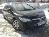 Пермь Хонда Цивик 2008