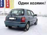 Новосибирск Ниссан Марч 2000