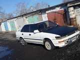 Комсомольск-на-Амуре Спринтер 1990