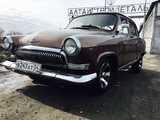 Барнаул ГАЗ 21 Волга 1964