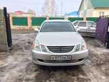 Барнаул Марк 2 Блит 2002