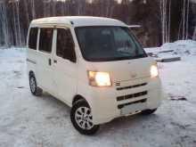 Иркутск Hijet 2009