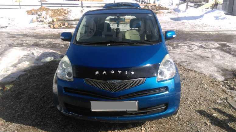 Toyota Ractis, 2008 год, 340 000 руб.
