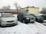 Барнаул Гранд Витара 2000