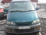 Новоалтайск Ниссан Серена 1997