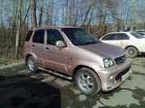 Иркутск Тойота Ками 2000