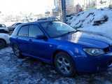 Новосибирск Импреза 2006