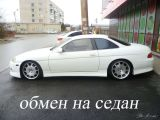 Краснодар Тойота Соарер 1991