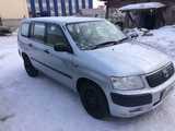 Якутск Тойота Саксид 2003