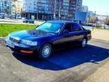 Новороссийск Хонда Инспайр 1997