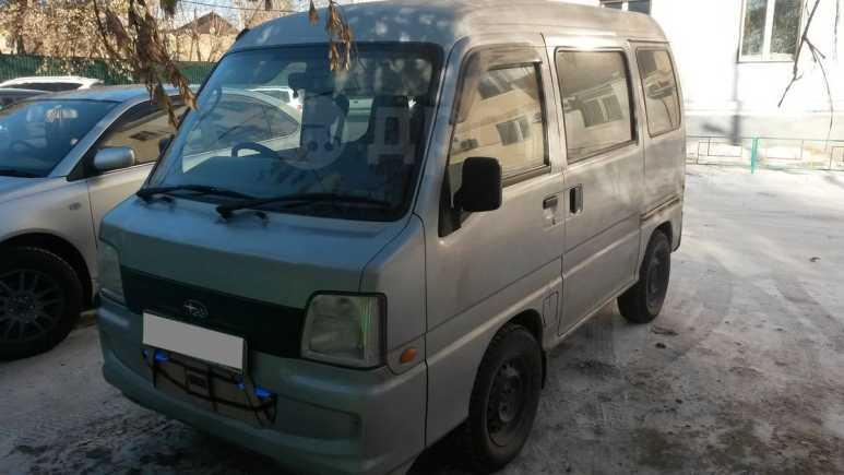 Subaru Sambar, 2008 год, 150 000 руб.