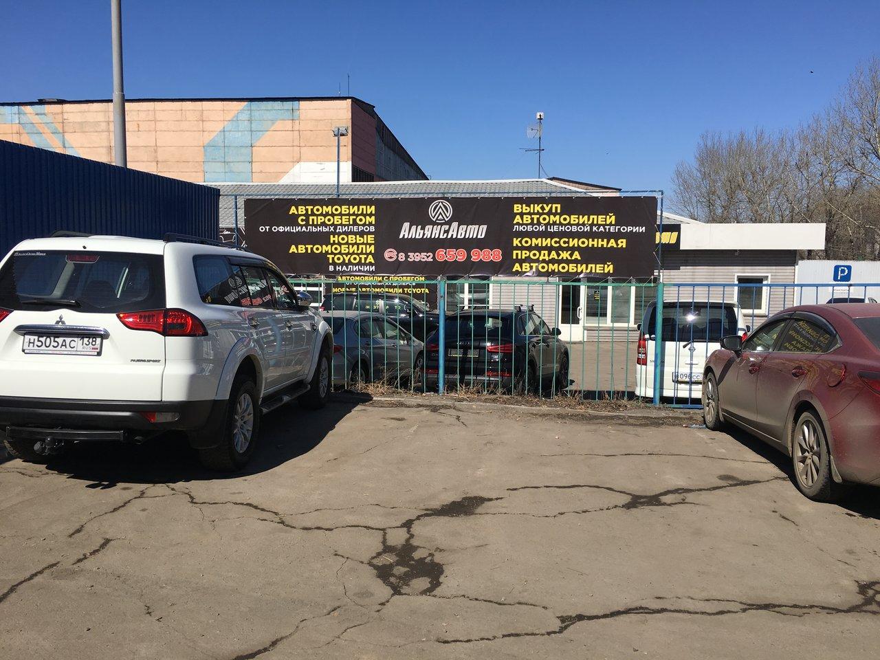 Машины на запчасти в иркутске частные объявления левобережный воронеж доска объявлений работа