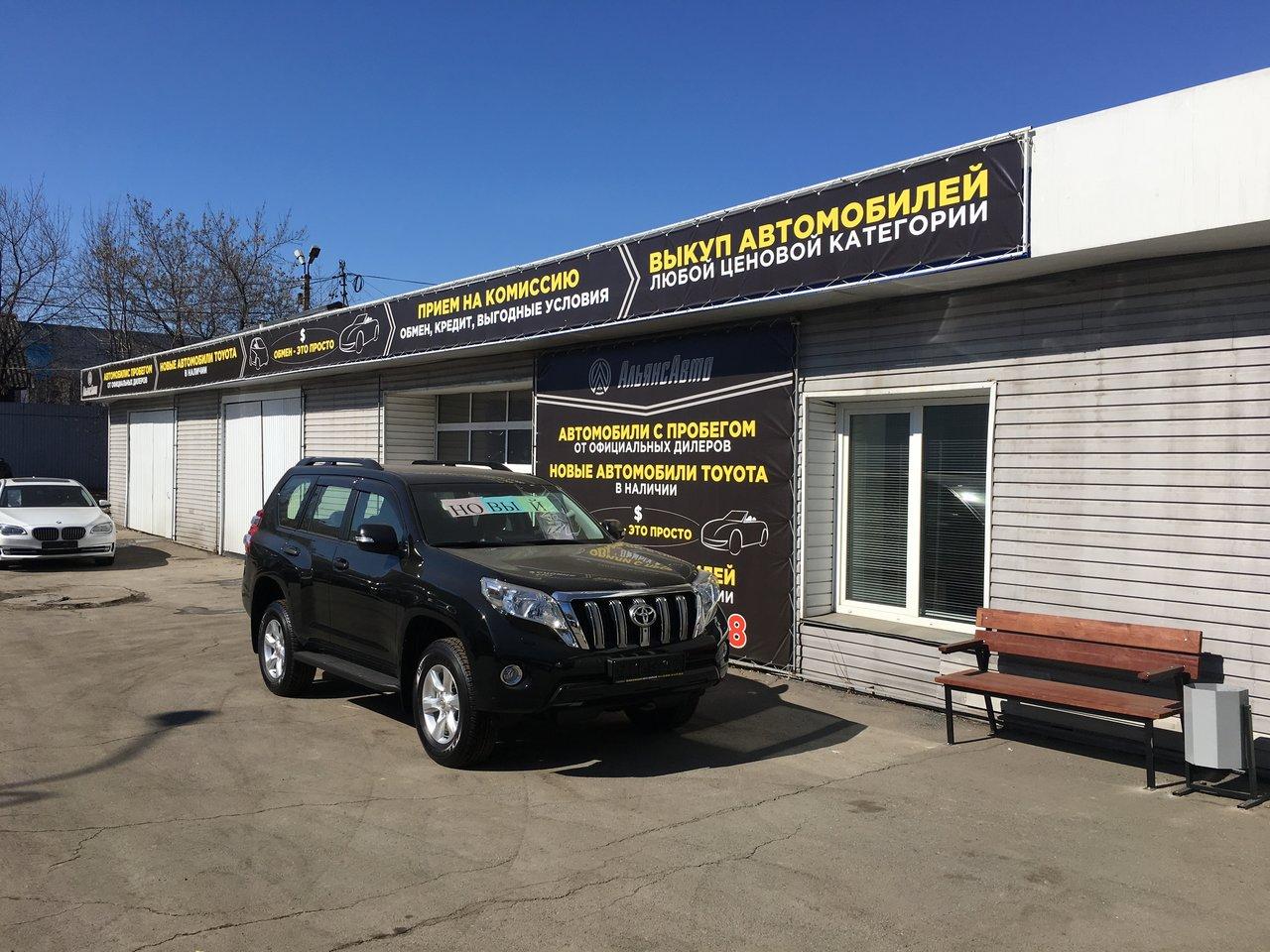 Подать объявление о продаже авто в г.иркутск из рук в руки воронеж подать объявление