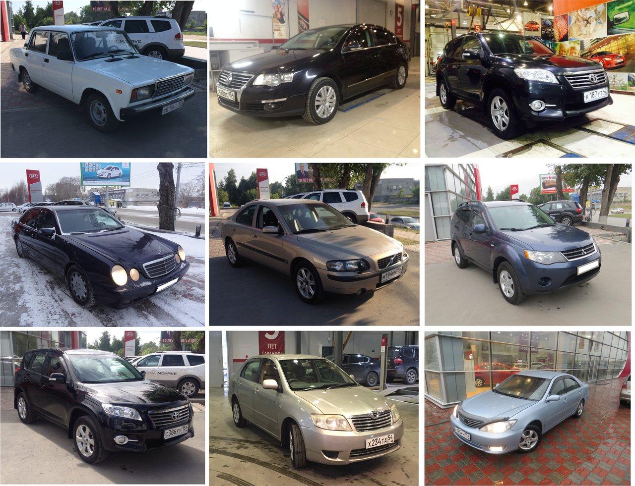 Продажа автомобилей с пробегом в Москве