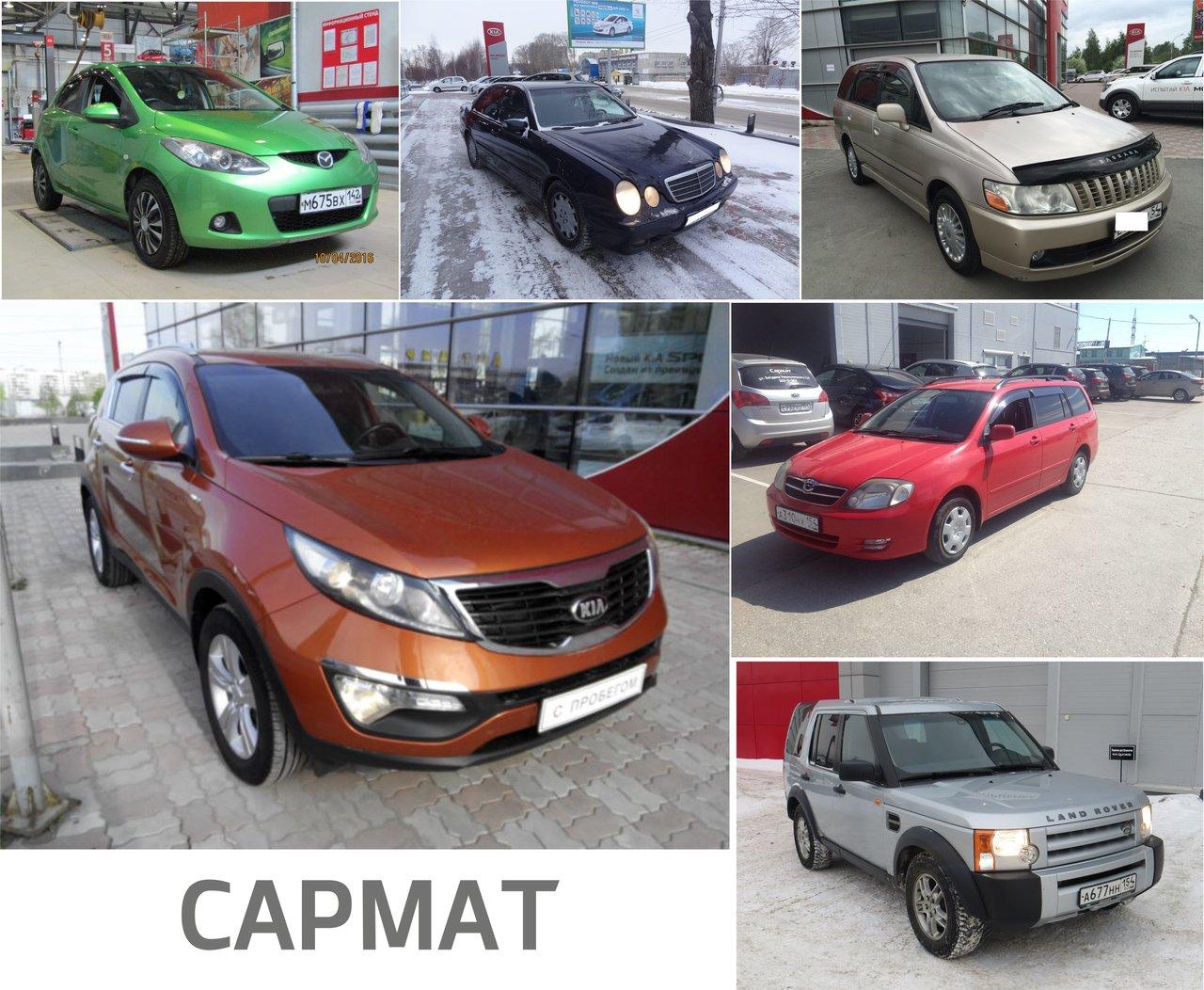 Дать объявление о продаже авто в новосиб дать объявление в костанае