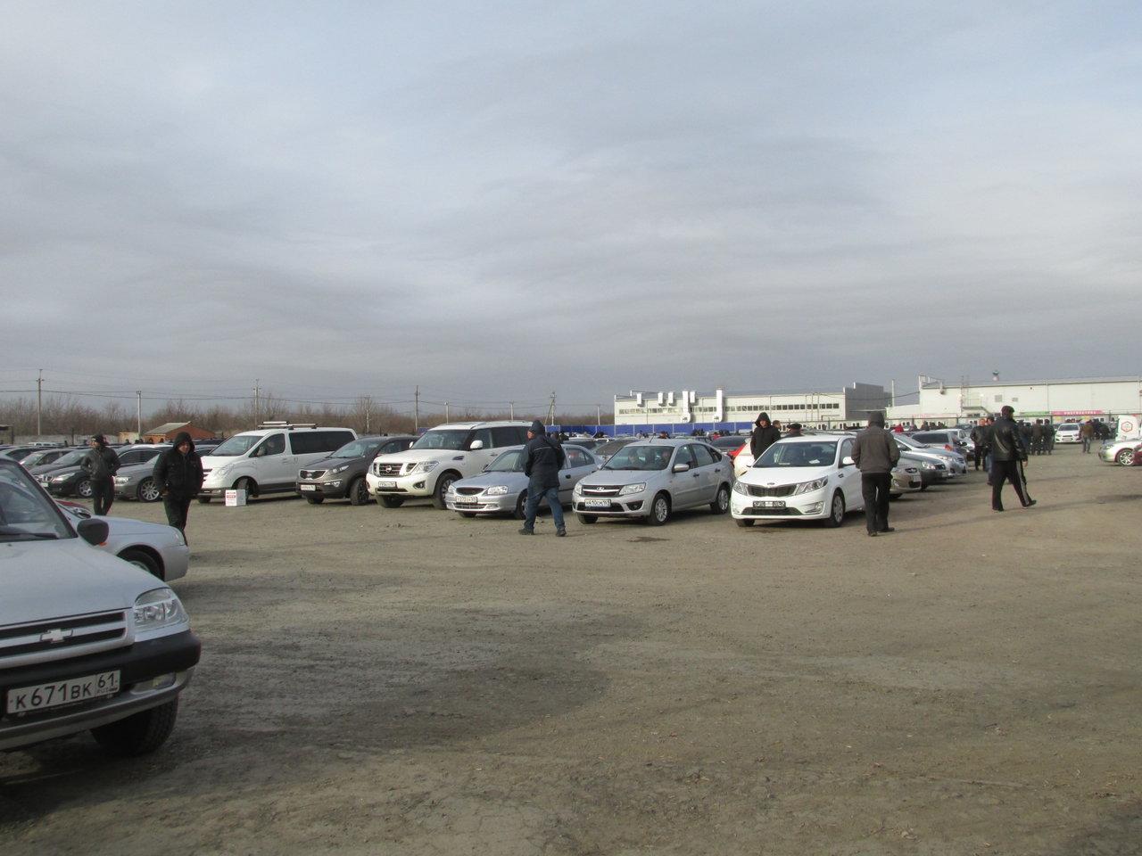 Разместить объявление о продаже авто в городе шахты работа медсестры в томске от прямых работодателей свежие вакансии