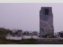Памятный знак у места гибели А. Вампилова (Памятник)