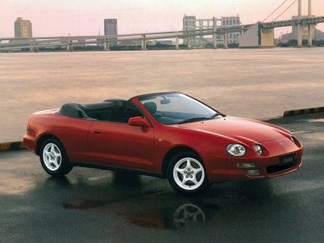 Toyota Celica (T200) 09.1994 - 12.1995
